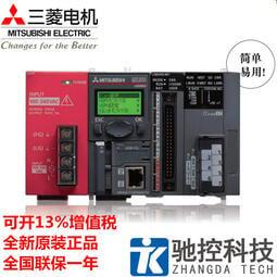 台灣全新原裝正品三菱模塊LX10-CM LX28 LX40C6 LX41C4 LX42C4 LY10R2