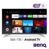 【BenQ 明碁】S65-710  65吋 4K HDR 護眼廣色域智慧連網液晶顯示器 無視訊盒