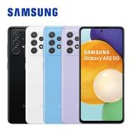 Samsung Galaxy A52 5G (6G/128G) 6.5吋