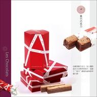 真巧克力條6入/12入 原味生巧克力25入 gouter雅培米堤法式烘焙