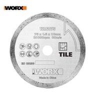 【WORX 威克士】76MM 金剛石切割片 abrasive cutting blade(WA6075)