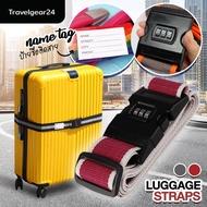 TravelGear24 สายรัดกระเป๋าเดินทาง สายรัดกระเป๋า 2 เมตร พร้อมรหัสล็อก Travel Luggage Strap – A0300