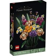 樂高LEGO 10280  創意系列 Creator Expert 花束 Flower Bouquet