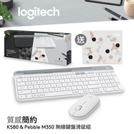 【Logitech 羅技】K580+M350 無線藍牙鍵鼠禮盒組 (珍珠白)