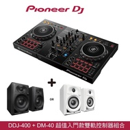 【Pioneer DJ】DDJ-400入門款雙軌控制器+DM-40監聽喇叭 超值組【現貨供應】(公司貨)