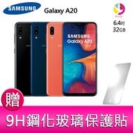 三星 SAMSUNG Galaxy A20 3G/32GB 6.4吋 智慧型手機 贈『9H鋼化玻璃保護貼*1』▲最高點數回饋23倍送▲