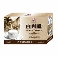 西雅圖白咖啡二合一(8入)盒裝非散包★