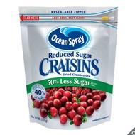 (宅配免運)美國原裝進口 蔓越莓 OCEAN SPRAY 蔓越莓乾減糖配方 1221公克 果乾 少糖 優鮮沛 好市多代購