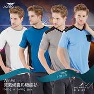 超值四入組SANTO win-fit微氣候雲彩機能衫