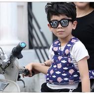 兒童透氣機車騎行安全帶-藍色熊頭(贈桌角防撞安全墊4入/組)