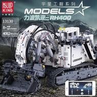 宇星模王13130 力波凱爾 RH400 科技機械組 MOC積木