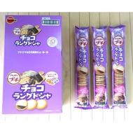 Bourbo 北日本 北日本小熊餅乾 貓舌餅 巧克力夾心餅 日本餅乾 夾心餅乾 一口餅乾 小圓餅
