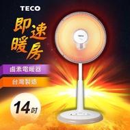 【1月東元買就送豪禮】TECO 東元 14吋鹵素式電暖器(YN1405AB)