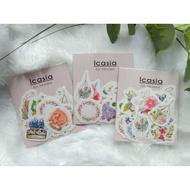 Deco Sticker - Terrarium Flower Set / 15pcs Journaling Kit