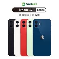 Apple iPhone 12 128GB 紅色【A等級福利機】《原廠保固專區》
