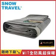 [SNOWTRAVEL]SW-550G台灣製軍規 POLAR-LOFT纖維550G/M2-CP24H全防風超保暖複合長毛雙層軍用毯/深灰