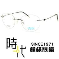 【MIZUNO美津濃】MF-1029 C6 光學眼鏡鏡框  超輕量鈦金屬細線無邊框 台南 時代眼鏡