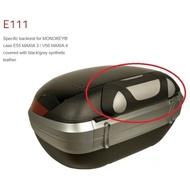 [極速傳說] GIVI E111 後靠背 E55/V56 後靠背