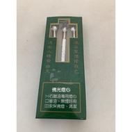 佛光燈心 佛燈油 石臘油專用 燈芯 一貫道 佛燈 (綠包裝) 28廠