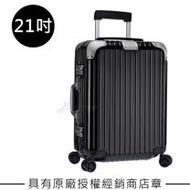 RIMOWA Hybrid Cabin 21吋登機箱 (亮黑色)