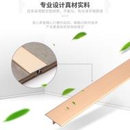 #精選好貨#❡鋁合金t型條門檻扣條 黑色木地板封邊壓條地板收邊條 金屬裝飾條