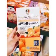 韓國濟州島維他命c 柑橘/藍莓/養樂多