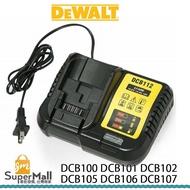 充電器 適用於 DEWALT 全新 得偉 DCB115 10.8V-20V 充電器