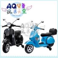 電動摩托車-偉士牌 電動 童車 摩托車 機車 偉士牌 騎乘 電動車 Vespa 復古 經典 玩具【AQ兒童玩具天堂】