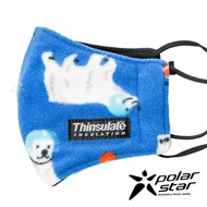 PolarStar 兒童保暖口罩 台灣製造 『北極熊』 P16606
