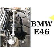 JY MOTOR 車身套件~BMW E46 318 320 325 330 335 SPR 引擎室拉桿 前上拉桿