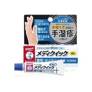 在mensoretamumedikuikku軟膏R手濕疹8g(serufumedikeshon稅制對象)(4987241125319) Homelife