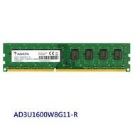 威剛 桌上型電腦記憶體 【AD3U1600W8G11-R】 DDR3-1600 8GB CL11 新風尚潮流