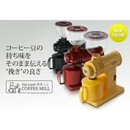 中秋節獨家特價 黑色平刀 FUJI ROYAL 小富士 DX R-220 磨豆機 r220  小型高性能咖啡行家必備