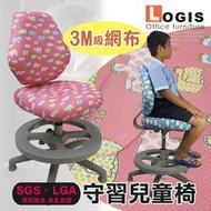 SS100 新二代守習兒童椅/成長椅
