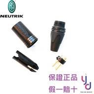 【亞都音樂】Neutrik NC3MXX-B Mic XLR 麥克風 平衡 公頭 導線 接頭 鍍金 端子