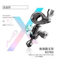 支架王 Mio 行車記錄器【雙球 後視鏡支架+原廠卡榫】MiVue 791 751 782 785 B37BX
