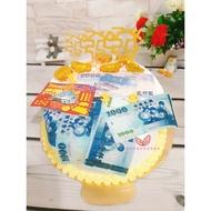 寬媽幸福手作造型蛋糕*抽錢蛋糕,拉錢蛋糕,錢來也蛋糕.減糖