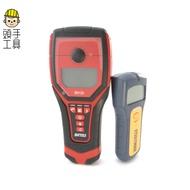 【強化型金屬探測儀】探測深度達120mm 3合1強化 金屬探測器 牆體探測 可測PVC水管 電線探測 精準分辨