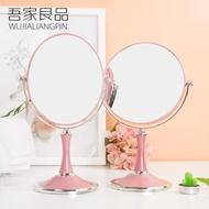 新品歐式臺式化妝鏡子 高清雙面梳妝鏡美容鏡 學生宿舍桌面鏡大號
