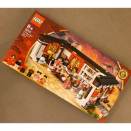 LEGO 80101 年夜飯 現貨 團圓飯  樂高 Chinese Festival 現貨
