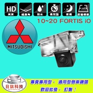【日鈦科技】三菱Mitsubishi 10~20年FORTIS iO倒車鏡頭 另有車用MP3音響主機/SD卡/AUX