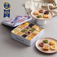 【金格食品】旅人彩食鐵盒手工餅乾禮盒(日本新銳設計師八木彩設計款)