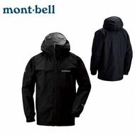 ├登山樂┤日本 mont-bell Rain Dancer 男雨中舞者雨衣-黑 # 1128340BK