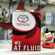 【領券現折$100】日本製 豐田 TOYOTA 境內限定原廠油品 ATF WS 4公升 自排油 自動變速箱油 直送發售