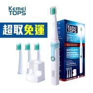 KEMEI 電動牙刷 超聲波軟毛電動牙刷 成人兒童感應充電式牙刷智能防水牙刷