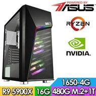 華碩B550平台【傳奇風靈使】R9十二核獨顯電玩機(R9-5900X/16G/1TB/480G M.2 SSD/GTX1650-4G)