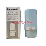原廠日本製Panasonic濾心TK7405C1 (TK7205ZTA.TK7405ZTA可用) 已為AS30C1取代