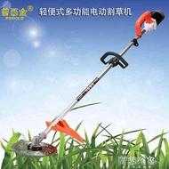 割草機 電動割草機充電式多功能打草機高枝鋸插電瓶車電池直流電48伏60伏 MKS