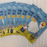 (現貨)韓國🇰🇷兒童KF94口罩