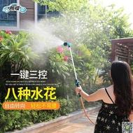 朗祺長桿噴頭園藝澆花神器花園洗車水槍灌溉噴霧器園林綠化花灑 都市時尚